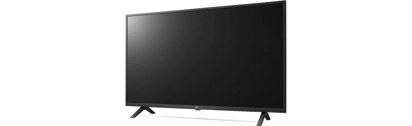 Nuevo LG 4K LCD 2021, LG UP81, UP80, UP78, UP77, UP76, UP75, and LG UP70